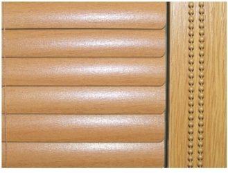 Horizontální žaluzie v imitaci dřeva